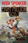 eight million gods cover